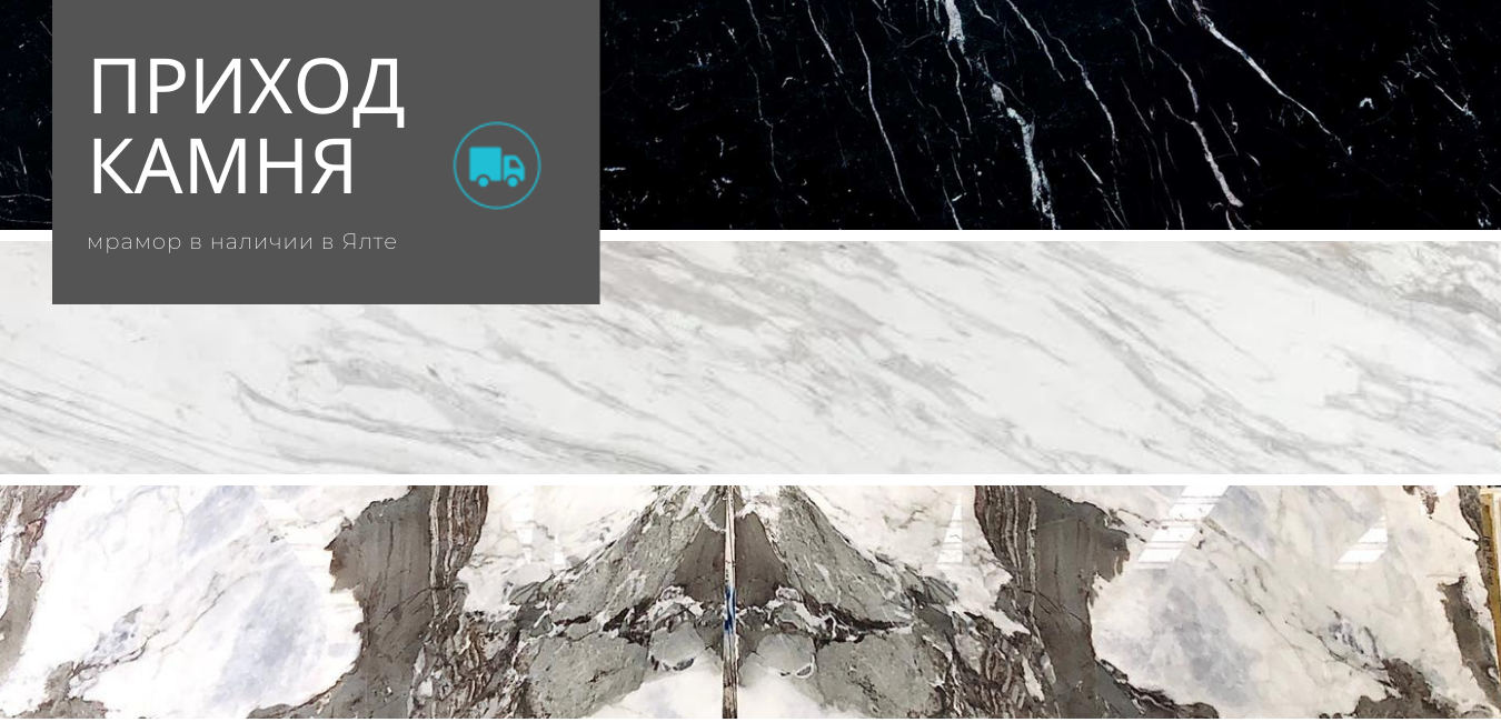 new marble