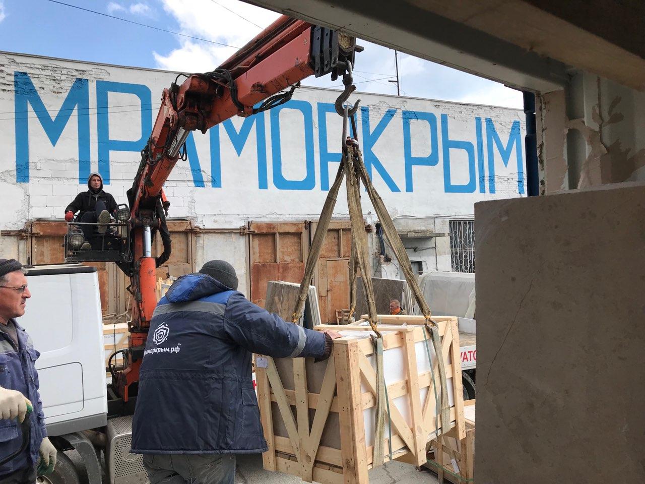 продажа гранитной брусчатки в Севастополе