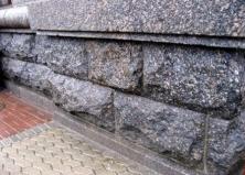 Отделочный камень для фасада